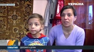 Штаб Ріната Ахметова допомагає нужденним мешканцям Донбасу