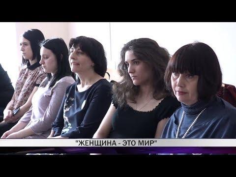 Городской форум женщин прошел в Нижнем Тагиле