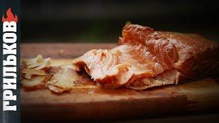 Пивная кухня: Холодное копчение (Рыба)