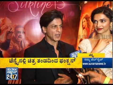 Shahrukh khan & Deepika Padukone talks in...