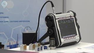 Выставка оборудования для промышленного неразрушающего контроля прошла в ГПНТБ