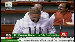Asaduddin Owaisi takes oath as Lok Sabha MP