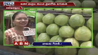 Huge Demand For Guava in Visakhapatnam