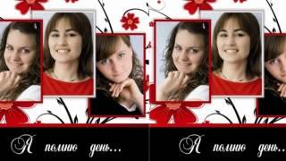 Христианская Музыка || Трио сестер -Альбом: Я помню день || Христианские песни
