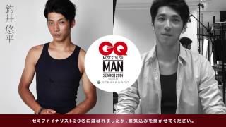 GQ MSMS エントリーNo.015  釣井悠平 サントスマイト 検索動画 20