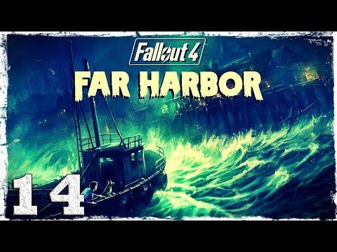 Смотреть прохождение игры Fallout 4 Far Harbor DLC. #14: В гостях у трапперов.