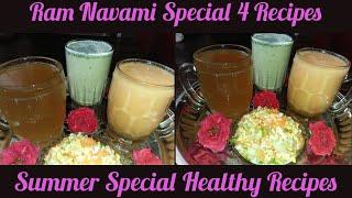 Ram Navami Special 4 Recipes #moongdalkosambari#jaggerypanaka #muskmelonjuice#masalabuttermilk