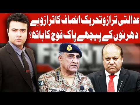 On The Front With Kamran Shahid - 19 December 2017 - Dunya News