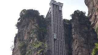 Увидеть горы из фильма Аватар: в Китае работает самый высокий в мире лифт Байлун