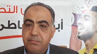 ابوالمعاطي زكي يكشف انتهاء موسم رمضان صبحي .. وتفاصيل صفقة متولي وأزمة بسبب المصري وتمديد عقد ساسي