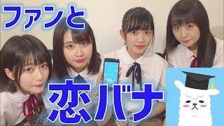 「第二回なんきんペッパーと恋バナ」します! 10月19日(金)19:30頃~な...