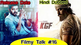 KGF Hindi Dubbed Movie | Sarkar Official Teaser | NOTA movie FLOP | Filmy Talk #16