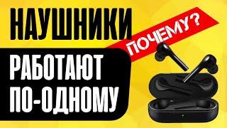 Синхронізація Бездротових Навушників Bluetooth - Наочна Інструкція щодо Скидання Налаштувань