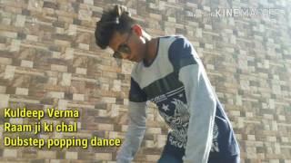 RAM ji ki chaal Mix Dance by Kuldeep Verma