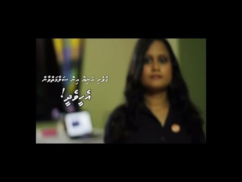 Asiyath Saeed: No to Domestic Violence