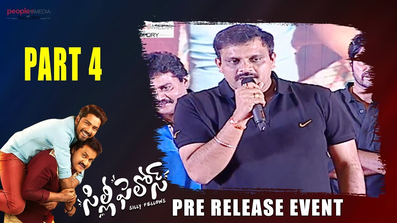 Silly Fellows Pre Release Event Part 4 | Allari Naresh | Sunil  | People Media Factory