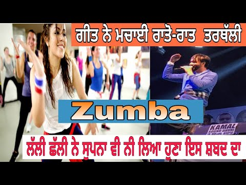 Babbu Maan | Zumba | Ik C Pagal | Latest Punjabi songs 2017 | Swag Music | Sukh Jattizm Live