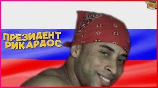 785 СЕКУНД СМЕХА | ЛУЧШИЕ ПРИКОЛЫ ФЕВРАЛ...