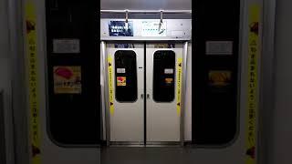 扉開閉+車内放送:東京メトロ05N系(LCD搭載)