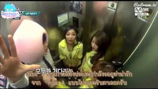 thai sub 150417 jr got7 miss a m countdown