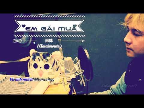 [Karaoke] Em Gái Mưa | Version Nam | Có bè | Minh Nhựt