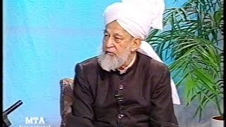 Urdu Tarjamatul Quran Class #281 Surah Al-Hashr verses 5 to 23