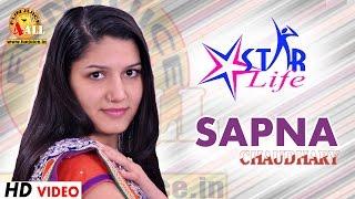 sapna haryanvi dancer सपन च धर starrlife 2016   interview with mukesh nandal funjuice