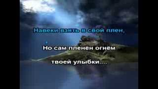 Download (КАРАОКЕ)  ЛАБИРИНТ   Г.Лепс Mp3 and Videos