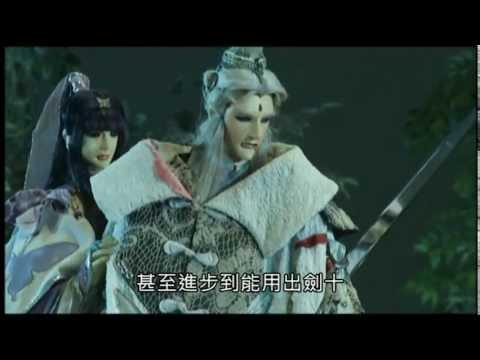 任飄渺 vs 酆都月 - YouTube
