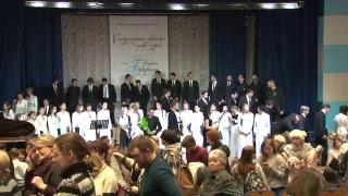 V международный фестиваль хоровой музыки имени Георгия Ервандовича Терацуянца