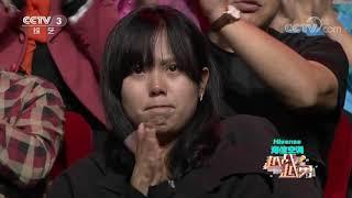 [越战越勇]为帮儿子还赌债 年迈的父母拼命赚钱| CCTV综艺