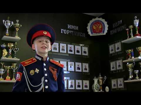 Как открыть кадетский корпус