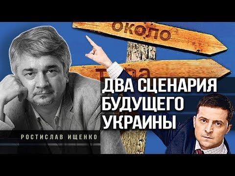 Украину кoнтpoлиpуют пять