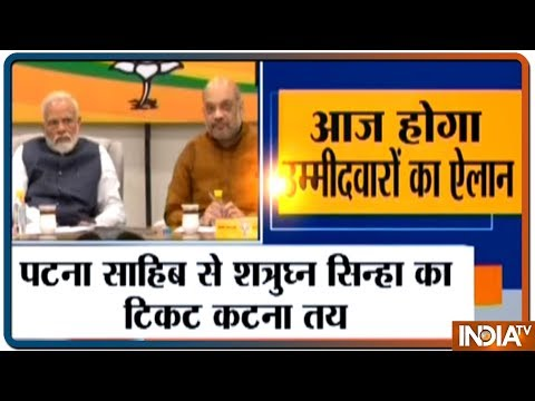 BJP likely to release first list of Lok Sabha candidates today