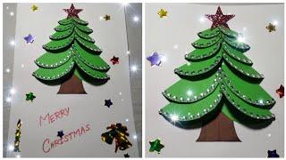 Christmas card/greeting card for Christmas/card making