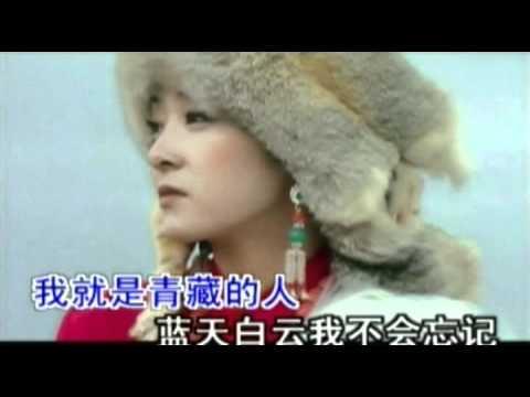 Tibetan chinese song- people of Qinghai-Tibetan (Qingzang) Plateau.
