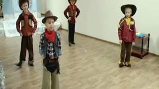 Танец ковбоев. Танец мальчиков в детском саду на Новый год.