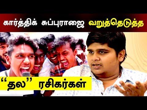 Thala Ajith Fans TROLL Karthik Subbaraj | Social Media | Petta | Darbar | Rajini  | Kalakkalcinema |