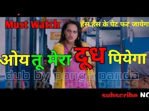 Sonakshi sinha hot gali video  in hindi ||...