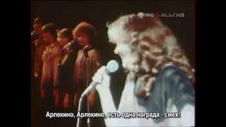 Алла Пугачёва - мегамикс 313 песен (1 из 3) RU sub(313 песен Аллы Пугачёвой (megamix), часть 1 из 3, музыкально-биографическая компиляция. В ролях: Алла Пугачева..., 2012-11-06T15:39:09.000Z)