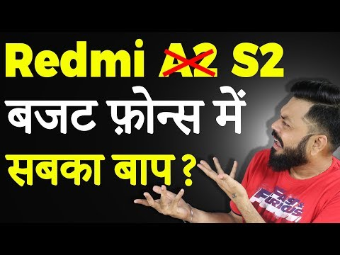 Redmi S2 - A Great Budget Phone With 18:9 Screen, Dual Cameras, Face Unlock !