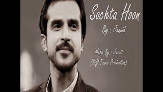 "'Sochta Hoon"" by Junaid Asghar new Remix song"