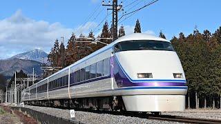 東武鉄道100系スペーシア 「雅」編成 (特急きぬ130号)