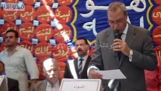 بالفيديو: محافظ قنا يشهد جلسة القودة بين آل احمد وآل ابو علام بالوقف