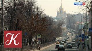 Смотреть видео Пешком... Москва. Литературные дома. Выпуск от 19.01.20 онлайн