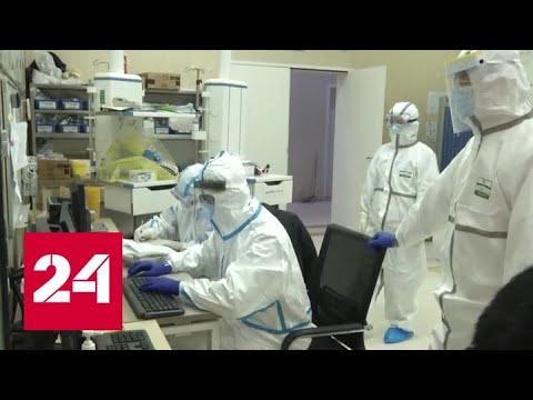 Тесты на иммунитет: сколько россиян переболели коронавирусом бессимптомно - Россия 24