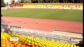 Кубок УЕФА и концерт Элтона Джона: стадион «Юг Спорт» отмечает 55-летие