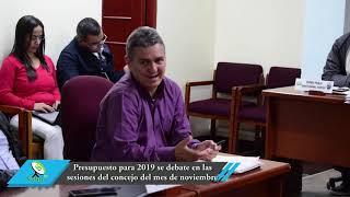 Presupuesto para 2019 se debate en sesiones ordinarias de noviembre