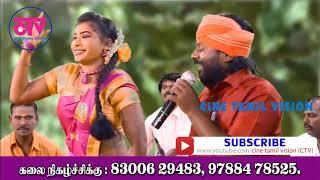 தண்ணிகுடம் - செல்ல. தங்கையா - மண்ணுக்கேத்த ராகம்