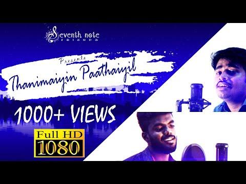 Nandri Nandri 2019 1080p NEW TAMIL CHRISTIAN SONG SevenTh noTe A.GC New Tamil Worship Song 